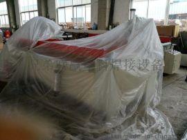 塑料板材焊接机尽在青岛兄弟联赢塑料卷圆机质量保证