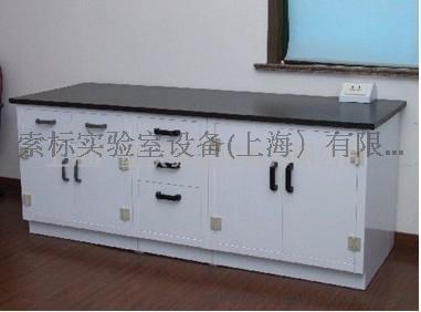 BX-PP01 PP實驗臺