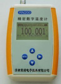 RN200精密数字温度计
