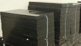 供应黑色ABS板黑色ABS棒厂家直销价格