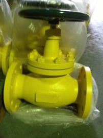 氨阀YJ41F/B暗杆式氨用截止阀永嘉名仕公司