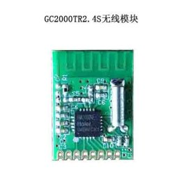 硅传HW2000海尔2.4G智能芯片模块