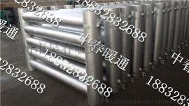 中春D133-6-6光排管散热器