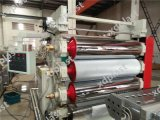 PVC仿大理石塑裝飾板生產機器設備