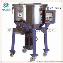 【厂家直销】大型立式不锈钢混料机,高速混料机,塑料颗粒混料机