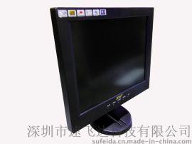 10.4寸液晶显示器 全新LED工业触控显示器