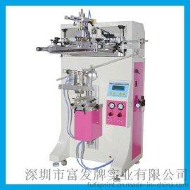 深圳丝印机 曲面丝印机F-C30R