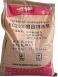 聚合物抹面砂浆,聚合物抗裂抹面砂浆