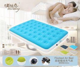 双人植绒充气床垫 户外旅行床 防潮垫 折叠床