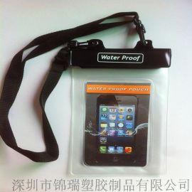 深圳厂家批发iphone/三星防水袋 定做PVC手机防水袋 可印刷LOGO