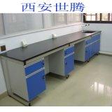西安钢木实验台,全钢实验台