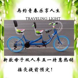 变速双人自行车山地双人自行车