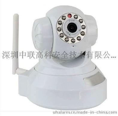 720P無線網路高清攝像頭wifi帶雲臺攝像機