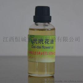 玳玳花油专业厂家生产符合药典标准精油daidai flower oil