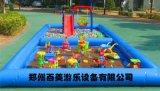 安徽宿州新款沙滩池组合,沙滩玩具,儿童玩沙池