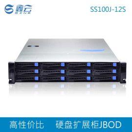 硬碟擴展櫃-JBOD 鑫雲SS100J-12S 12盤位存儲陣列擴展櫃