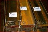 广州耐高温钢铁标签生产厂家