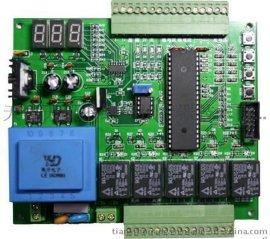 伯纳德执行器控制板