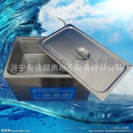 特价供应医用小型超声波清洗机器设备效果好带加热恒温系统