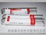 耐低温标签耐低温不干胶耐低温标签