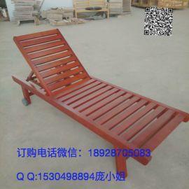 沙滩椅 木制沙滩椅 折叠沙滩椅 休闲躺椅