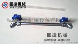 供应外螺纹玻璃管液位计、外丝牙玻璃管式水位计、不锈钢玻璃管液位计