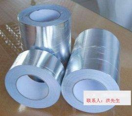 耐高温铝箔胶带银色 管道保温加厚铝箔胶带 高粘导电复合铝箔胶带
