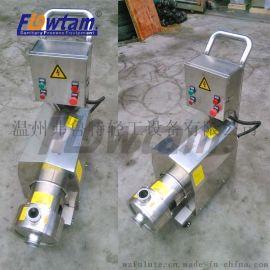 不锈钢带高脚乳化泵高剪切均质设备管线式均质乳化机 高剪切泵