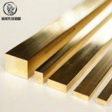 供应高精铜合金H68黄铜排H68黄铜板生产厂家