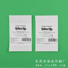 东莞不干胶标签印刷厂清晰牢固不干胶条码标签印刷定做