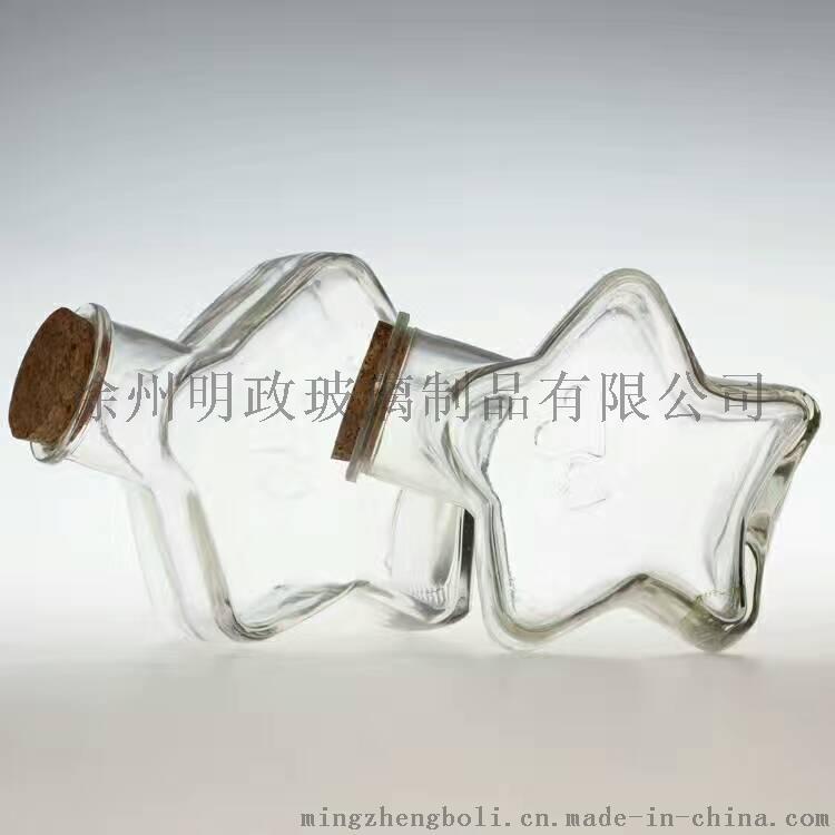 玻璃鲤鱼瓶,鲤鱼玻璃工艺品,鲤鱼玻璃造型