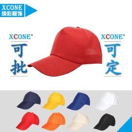 08AGMZ宝马6片太阳帽 帆布6色 空白广告帽批发定制logo图案印绣