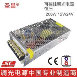 可控矽調光電源12V 24V 200W 專配項目工程應用LED調光驅動電源
