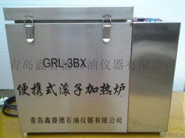 GRL-3滚子炉,批发滚子加热炉,高温炉