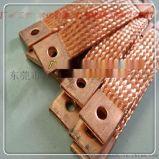 专业订做非标高低压电流设备铜软连接