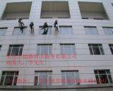 东莞寮步清洁公司 德鑫十二年专业承接各厂房酒店清洁保洁项目