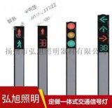 交通信號燈分爲:機動車信號燈、非機動車信號燈、人行橫道信號燈、方向指示指示燈(箭頭信號燈)、車道信號燈、閃光警告信號燈、道路與鐵路平面交叉道口信號燈。  交通