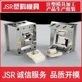 注塑加工厂家生产 塑料注塑模具 塑胶模具厂 注塑模具加工制造