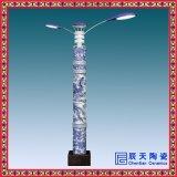 景德镇陶瓷景德镇陶瓷灯柱 文化陶瓷灯柱 5米 3米 3.5米陶瓷灯柱