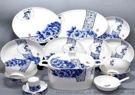 朋友乔迁送什么_推荐景德镇套装陶瓷餐具_礼品陶瓷餐具