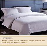 北京星級酒店牀單被罩牀品批發定做廠家