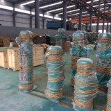 專業廠家出售3t鋼絲繩電動葫蘆 龍門吊電動葫蘆 懸臂起重電動葫蘆 價格實惠