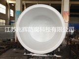 钢衬塑储罐生产厂家现场制作衬塑储罐