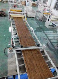 pvc新型石塑地板设备生产线钙塑复合地板生产线