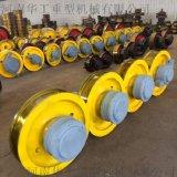 直径400的被动轮多少钱一套 龙门吊车轮组 吊车车轮组 塔式起重机行走轮 造船厂港机车轮组