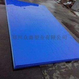 河南郑州蓝色PP板江苏四川山东河北生产厂家