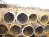 河北熱扎無縫鋼管製造廠