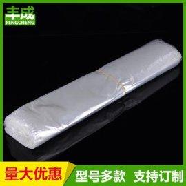 薄膜PE平口塑料袋低压PE自封平口袋