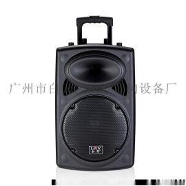 音响厂家 12寸大功率户外拉杆音响移动式拉杆音响音箱 广场舞音响
