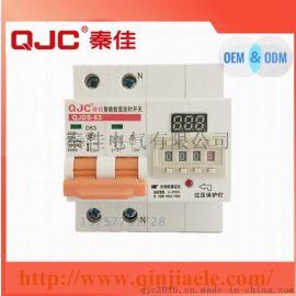 秦佳QJDS-63数显可调定时断路器水泵定时器